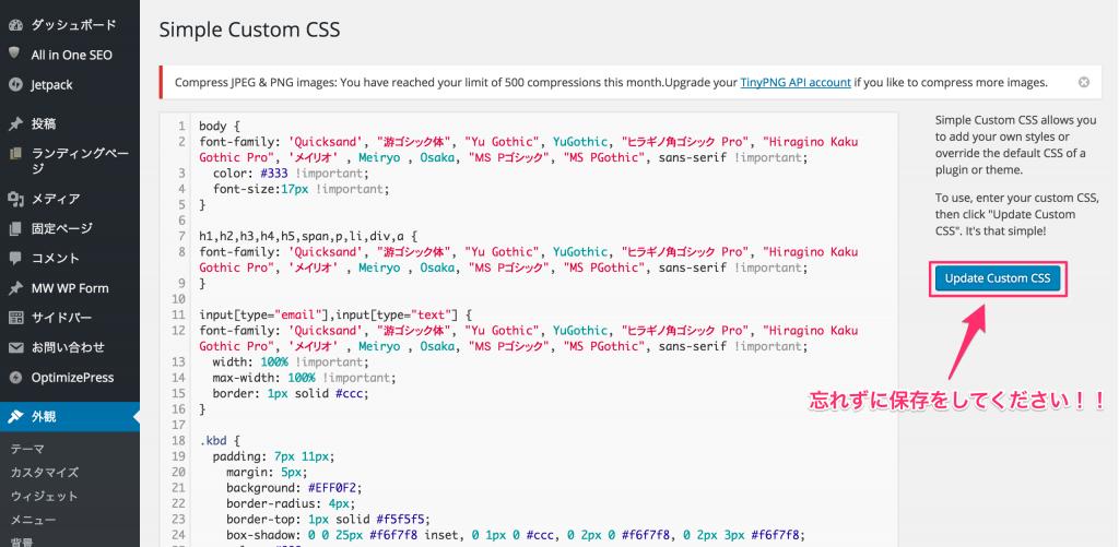 Simple_Custom_CSS