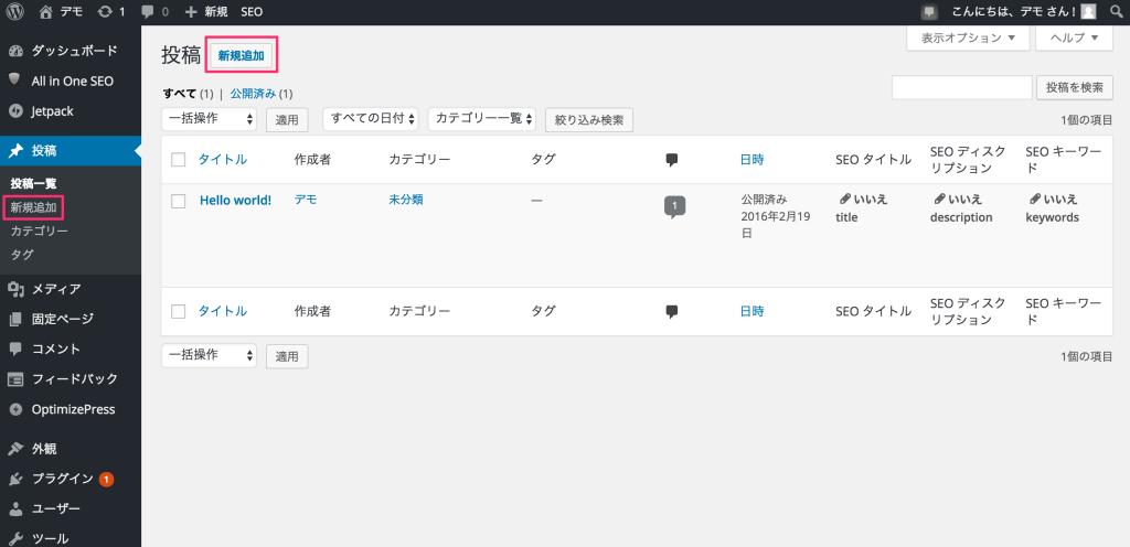 記事投稿01