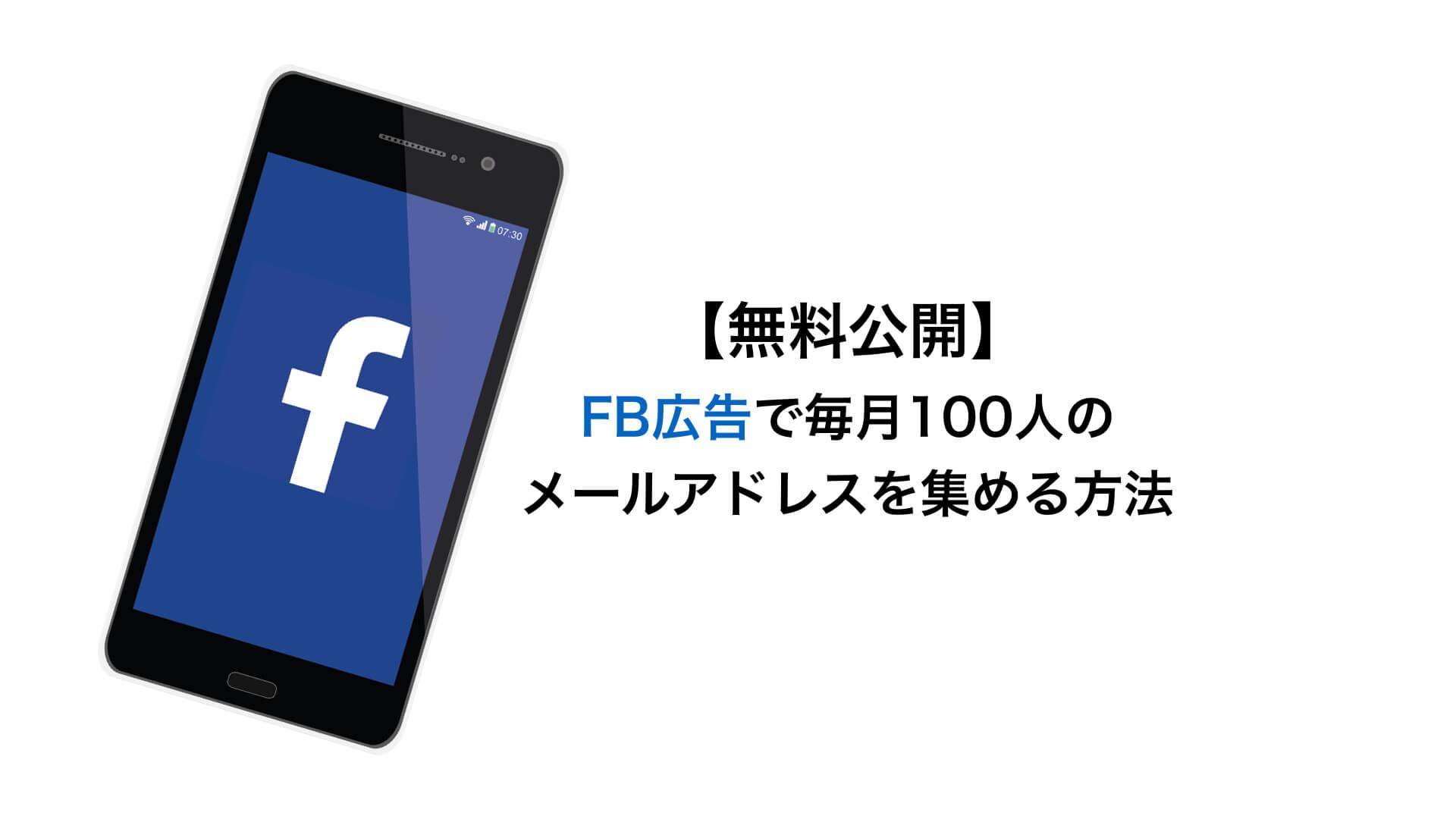 fb00.001