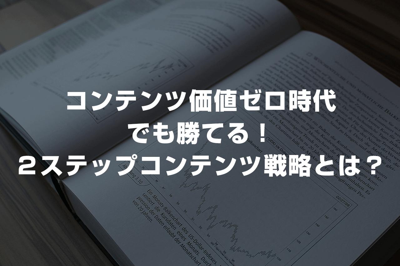 book-602631_1920
