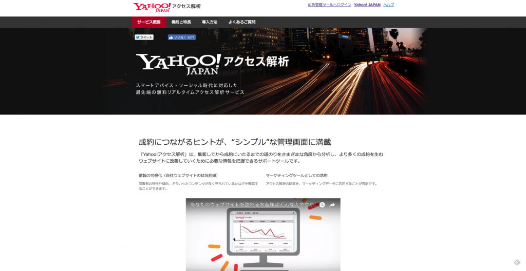 yahoo-analysis
