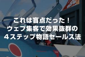 japan-1746753_1920