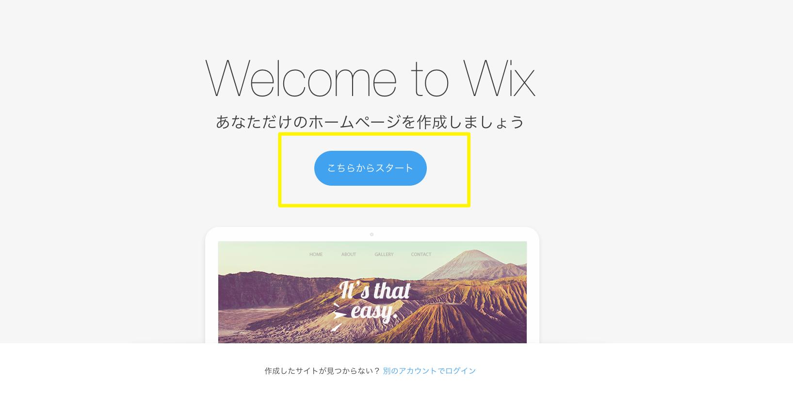 wix%ef%bc%97