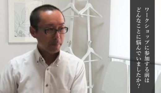 株式会社アート・プラ 横田浩崇さん