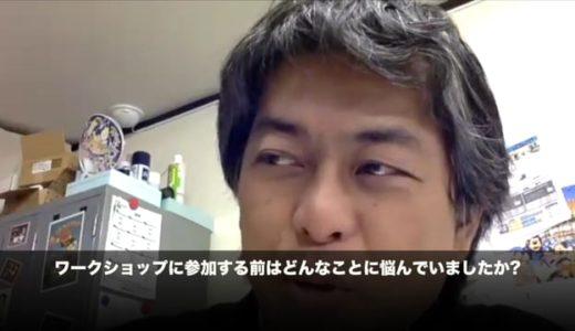 トーヨーレンタカー株式会社 安達博司さん