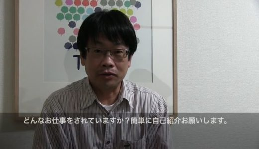 ステップ行政書士法人 大庭孝志さん