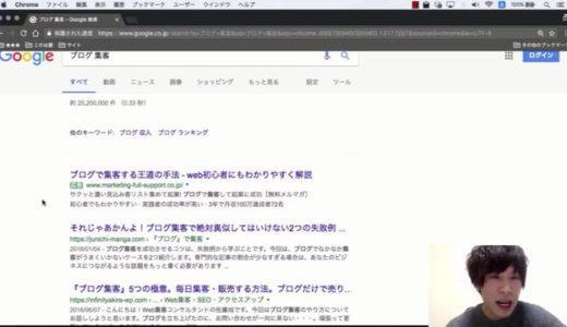 【2017年2月度】うぇぶ寺子屋『鼻歌組』セミナーダイジェスト