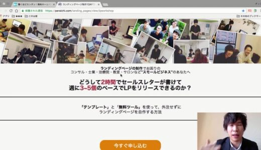 【2017年4月度】うぇぶ寺子屋『鼻歌組』セミナーダイジェスト